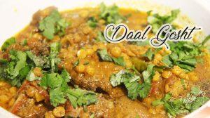 Easy Daal Gosht دال گوشت | Mutton With Gram Lentil