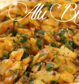 Alu Bhujia | Potatoes With Mixed Spices | Easy and Delicious |