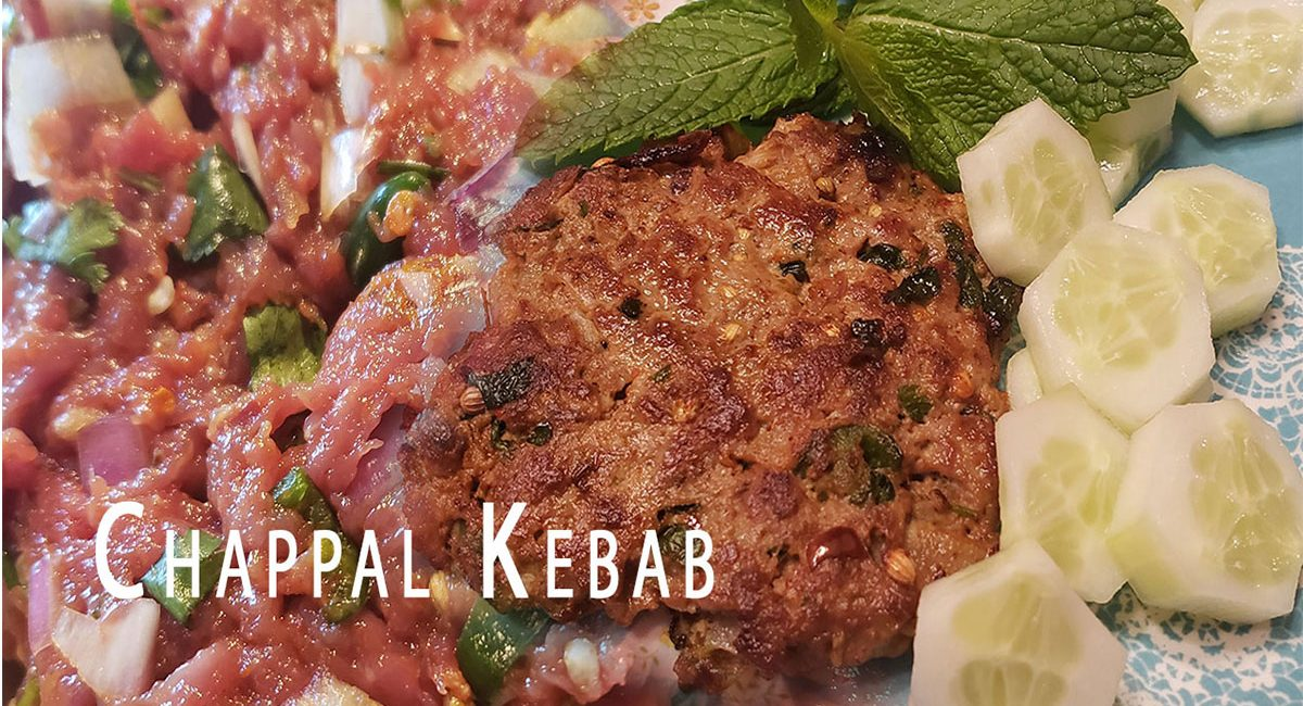 Chappal/Chapli Kebab | Quick & Delicious Recipe